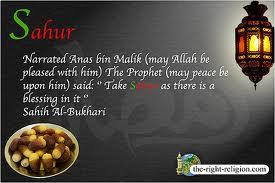 Rukun-Rukun Puasa Ramadhan