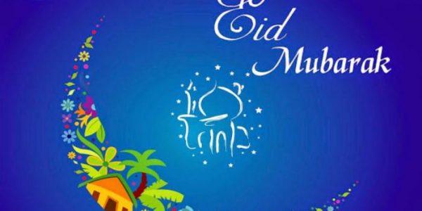Selamat Hari Raya Idul Fitri 1438 H