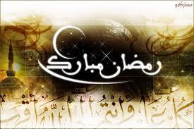 Keutamaan Sedekah Bulan Ramadhan