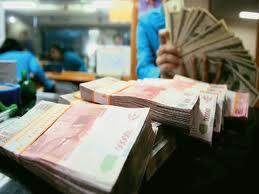 Definisi Wakaf Uang Saham dan Pemanfaatanya
